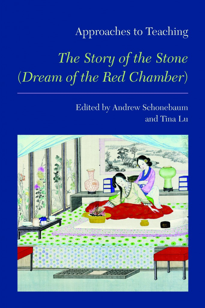 Review of <i>Approaches to Teaching</i> The Story of the Stone (Dream of the Red Chamber)